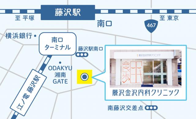 藤沢金沢内科クリニックの地図